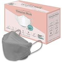 【50枚入り】マスク Victorian Mask (ヴィクトリアンマスク) [正規品] [テレビで多数紹介の注目マスク…