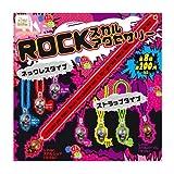 200円カプセル ガーリースタイル ROCKスカルアクセサリー 50個入 BOX