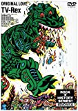 TV-Rex [DVD]