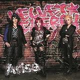 Arise(アライズ)