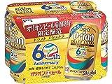 アサヒ オリオンドラフトエクストラ 缶350ml 6缶パック×2