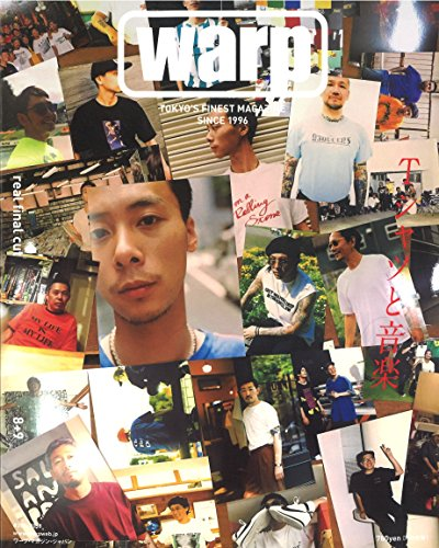 warp MAGAZINE JAPAN 2018年8+9月合併号