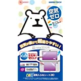 new3DS用液晶画面保護シート『new空気入らなシート3D』