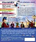 メリー・ポピンズ リターンズ MovieNEX [ブルーレイ+DVD+デジタルコピー+MovieNEXワールド] [Blu-ray] 画像
