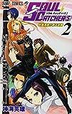SOUL CATCHER(S) 2 (ジャンプコミックス)