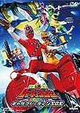 烈車戦隊トッキュウジャー THE MOVIE ギャラクシーラインSOS[DVD]