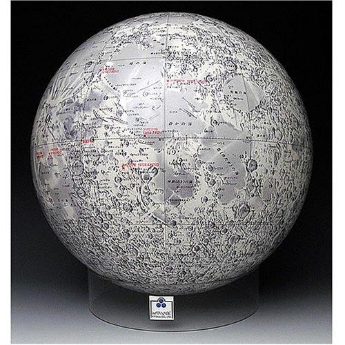 月球儀 (日本語版) 1100万分の1 【渡辺教具】