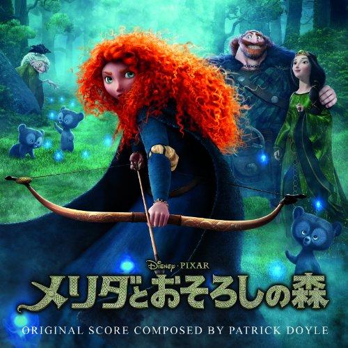 メリダとおそろしの森 オリジナル・サウンドトラック