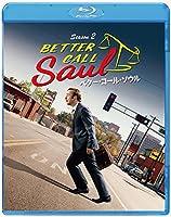ベター・コール・ソウル シーズン2 ブルーレイ コンプリートパック [Blu-ray]