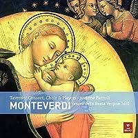 モンテヴェルディ:祝福されし聖母マリアのための晩課
