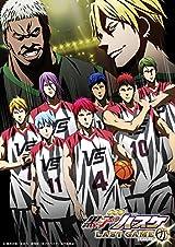 「劇場版 黒子のバスケ LAST GAME」BDが9月発売。特典映像満載
