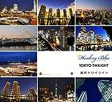 ポストカード(10種)厚め(220kg)4Kカメラ映像【Healing Blue ヒーリングブルー】東京トワイライト  Tokyo Twilight