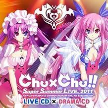 Chu×Chu!!SummerLIVE CD +