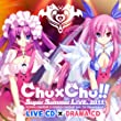 Chu×Chu!!SummerLIVE CD +