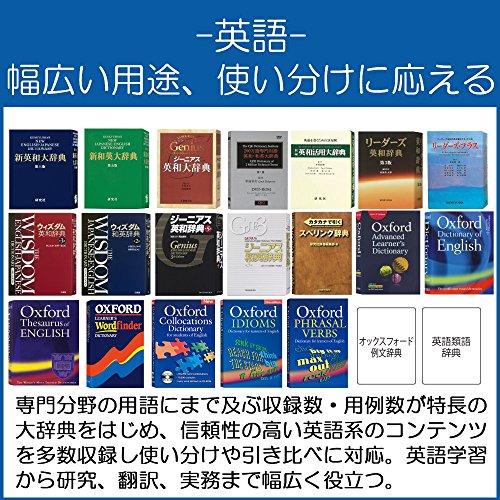 [해외]카시오 전자 사전 XD-Z 시리즈 전자 사전 영어 모델 186 컨텐츠수록 XD-Z9800/Casio Official XD-Z Series Electronic Dictionary English Model 186 Contents Collection XD-Z 9800