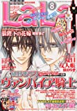 LaLa (ララ) 2010年 08月号 [雑誌]