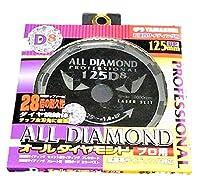 山真製鋸(YAMASHIN) オールダイヤモンド(8P) 125x8P CYT-YSD-125D8