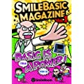 SMILEBASIC MAGAZINE Vol.1
