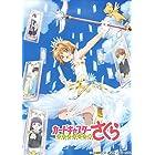 カードキャプターさくら クリアカード編 Vol.4 初回仕様版 [Blu-ray]