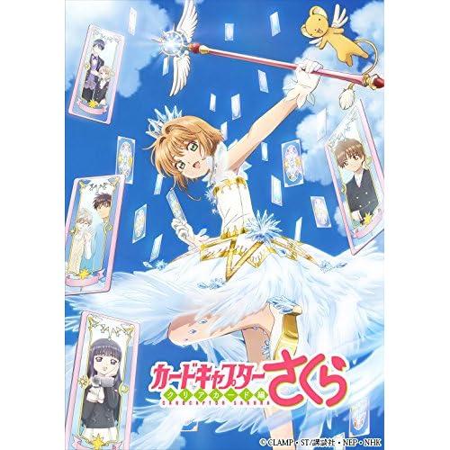 カードキャプターさくら クリアカード編 Vol.1 初回仕様版 [Blu-ray]