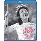 ピクニック(HDリマスター版) [Blu-ray]