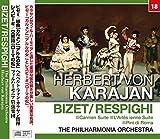 カラヤン/ビゼー/レスピーギ :組曲「カルメン」・「アルルの女」・交響詩「ローマの松」 (NAGAOKA CLASSIC CD)