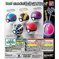 ポケモン ポケットモンスター モンスターボール ヨーヨーコレクション2 全5種セット
