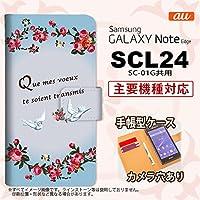 手帳型 ケース SCL24 スマホ カバー GALAXY Note Edge ギャラクシー 鳥とバラ 青 nk-004s-scl24-dr1442