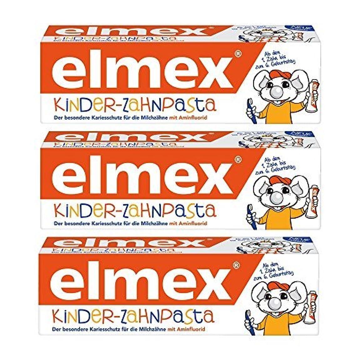 好戦的な傾向がある役割ELMEX Toothpaste Children Kids 0-6 Years Old - 3x50ml 3x1.69oz (3 Pack) by Elmex