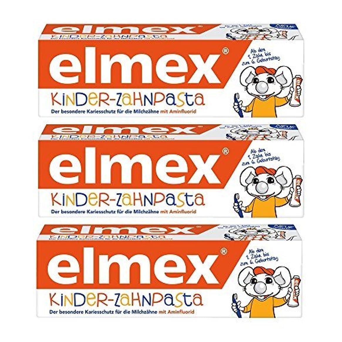 地域の系統的踏みつけELMEX Toothpaste Children Kids 0-6 Years Old - 3x50ml 3x1.69oz (3 Pack) by Elmex