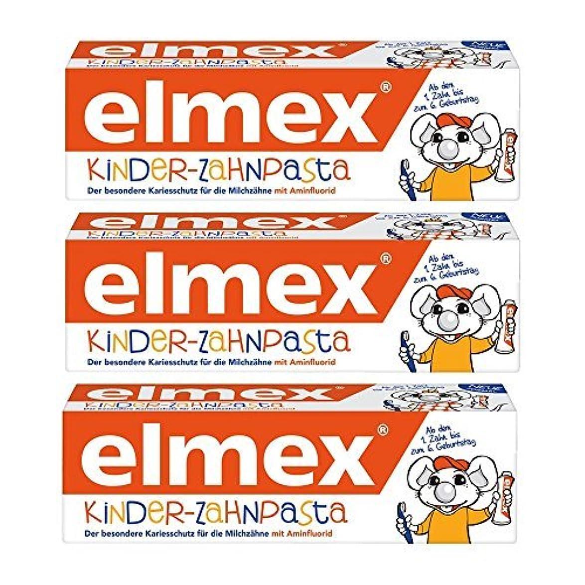 禁止運河願うELMEX Toothpaste Children Kids 0-6 Years Old - 3x50ml 3x1.69oz (3 Pack) by Elmex