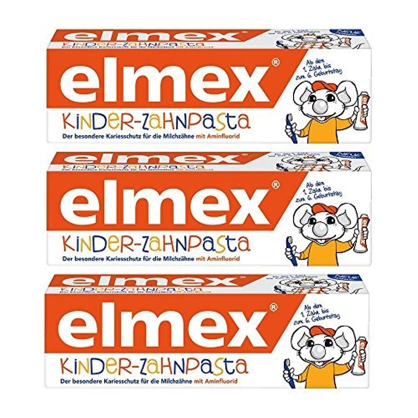 しゃがむダイヤモンド罰ELMEX Toothpaste Children Kids 0-6 Years Old - 3x50ml 3x1.69oz (3 Pack) by Elmex
