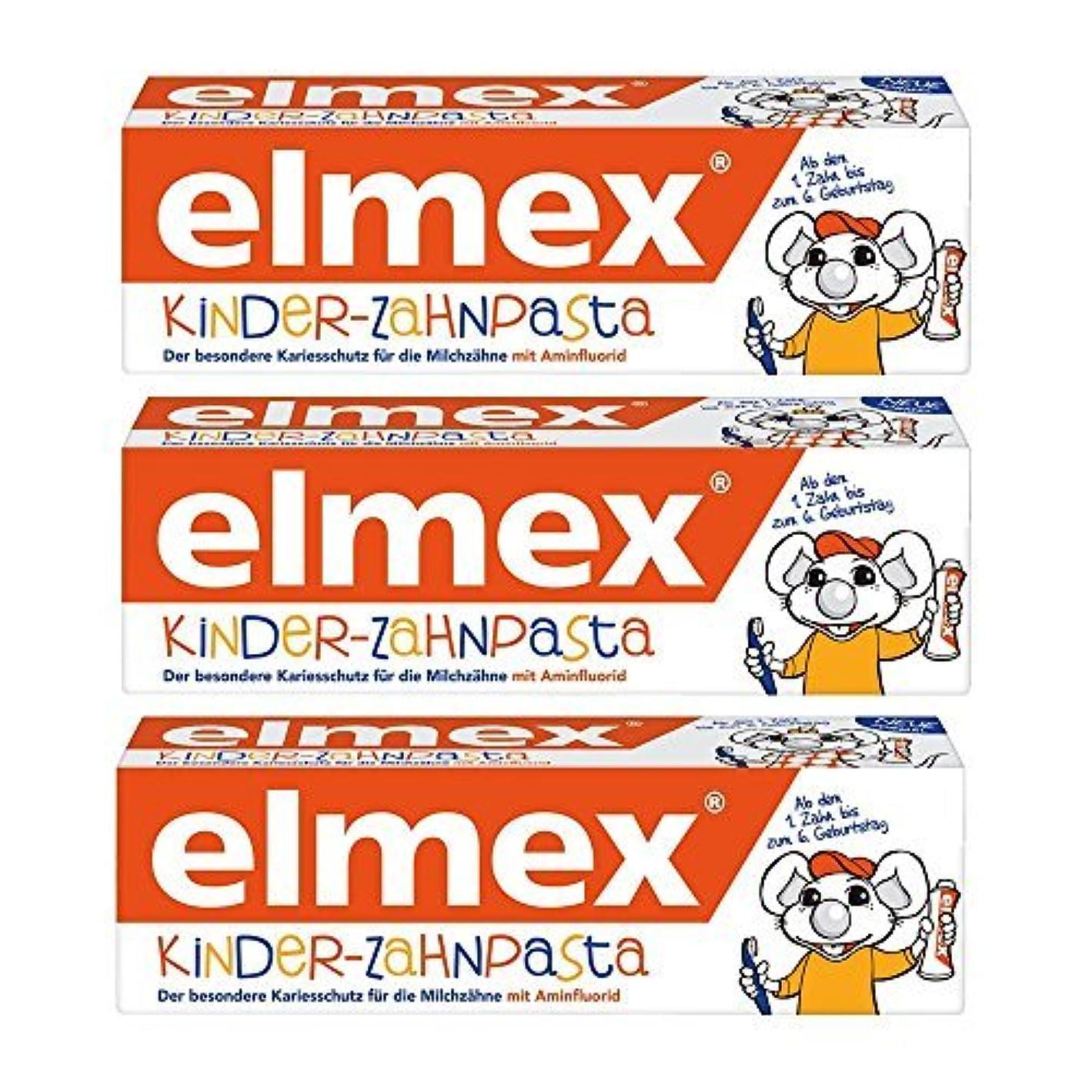 依存僕のジュニアELMEX Toothpaste Children Kids 0-6 Years Old - 3x50ml 3x1.69oz (3 Pack) by Elmex