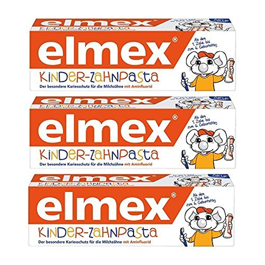 金貸し減らす送金ELMEX Toothpaste Children Kids 0-6 Years Old - 3x50ml 3x1.69oz (3 Pack) by Elmex