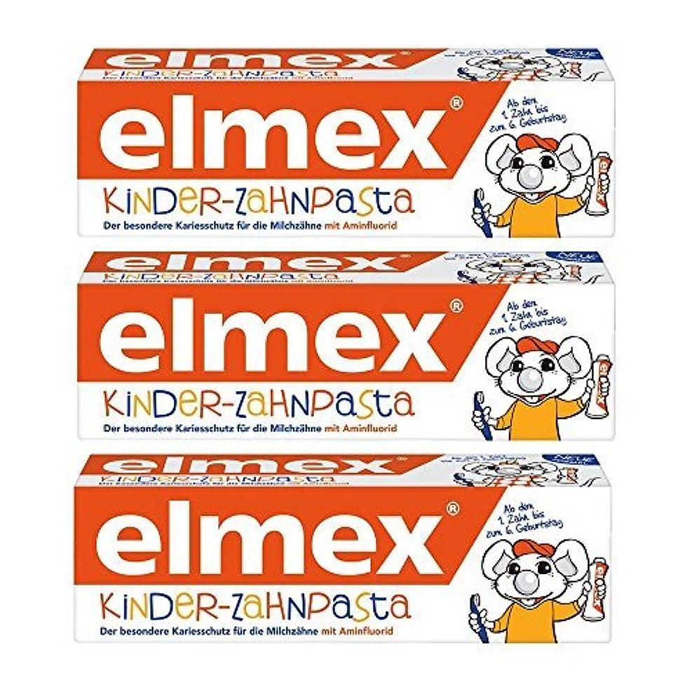 四分円伝染病ペアELMEX Toothpaste Children Kids 0-6 Years Old - 3x50ml 3x1.69oz (3 Pack) by Elmex