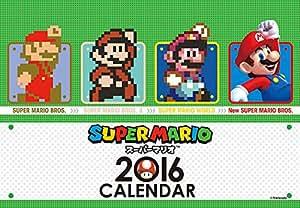 スーパーマリオ 2016カレンダー 卓上