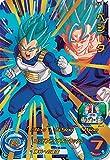 スーパードラゴンボールヒーローズ 超絶デッキセット_03