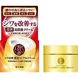 50の恵 【医薬部外品】薬用リンクルクリーム 90g×11個