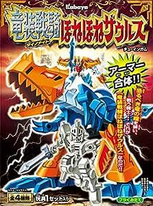 竜装戦騎ほねほねザウルス5個入りBOX(食玩)
