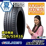 新品4本セット サマータイヤ 205/55R16 91V 2015年製 ファルケン シンセラ SN832i 16インチ 国産車 輸入車