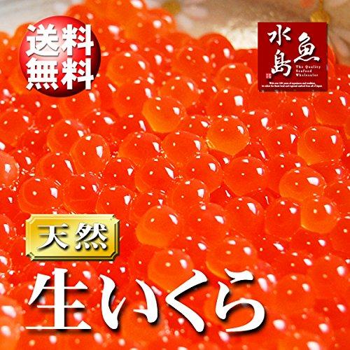 魚水島 北海道〜岩手県産 生いくら 季節限定「とろりやわらか 生イクラ」 2kg