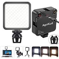 AgoKud 2021新版 撮影用ライト LEDビデオライト 小型 3200k-5600k 色温度調整可能 CRI95…
