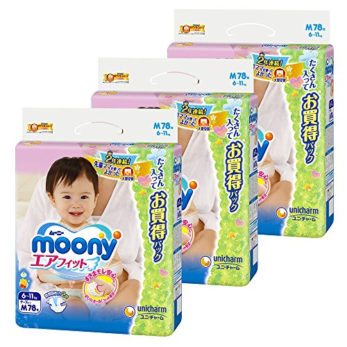 ムーニー テープ M (6~11kg) 234枚 (78枚×3)【ケース品】