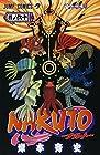 NARUTO -ナルト- 第60巻