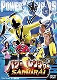 パワーレンジャー SAMURAI VOL.3[DVD]