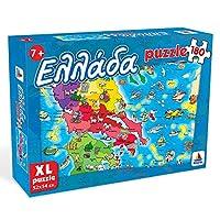 Puzzle Greece XL 180p/Pazl Ellada XL 180 tem 52ch54 ek