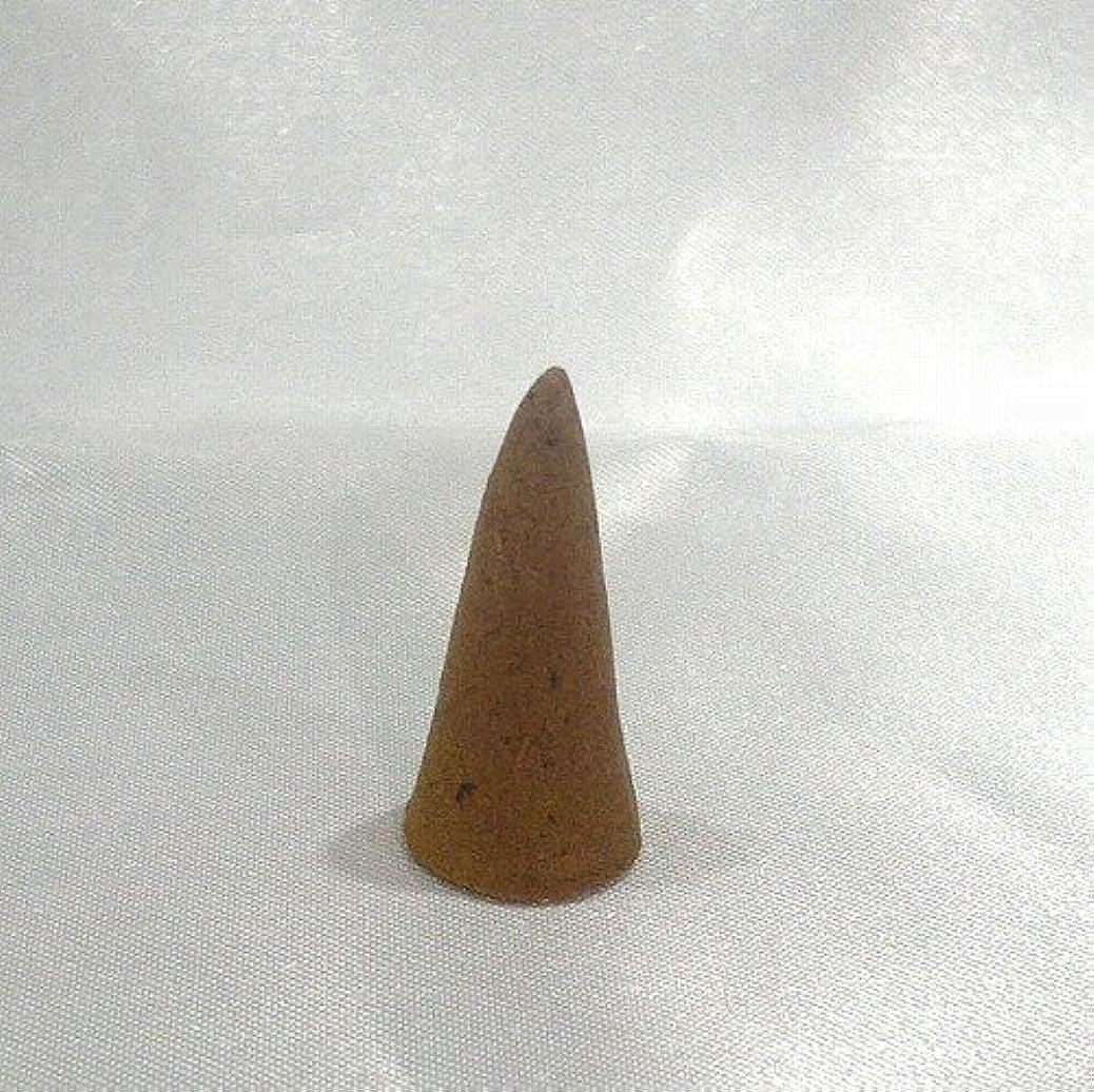簡潔なマニアックマルコポーロ白檀の三角香(コーン) 小 15個セット