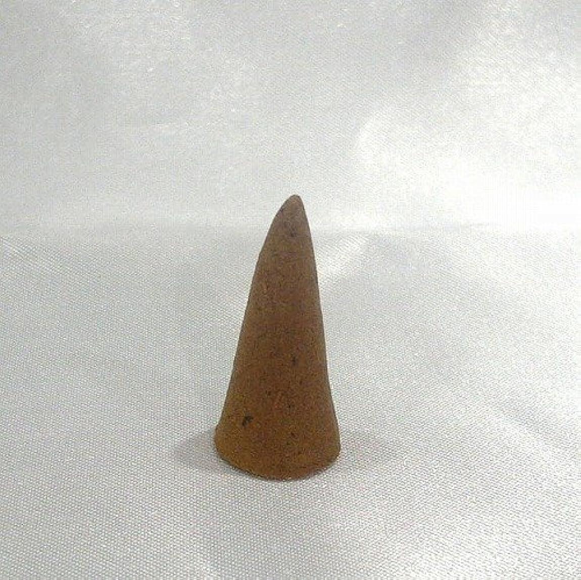 マット生物学キュービック白檀の三角香(コーン) 中 15個セット