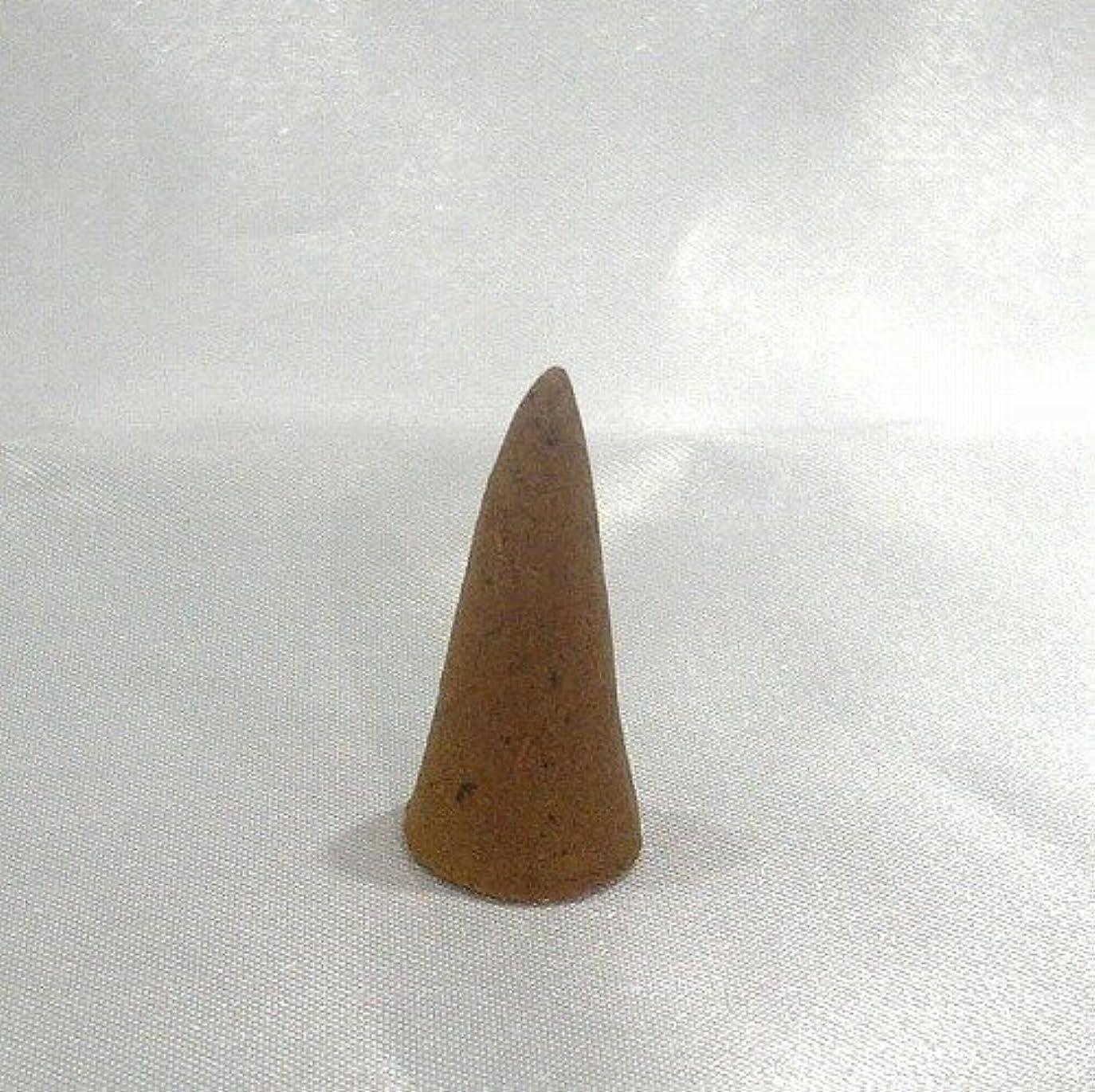 相互土器連続した白檀の三角香(コーン) 小 15個セット