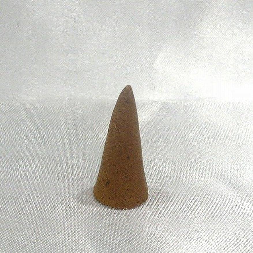 聖域発症逆白檀の三角香(コーン) 小 15個セット